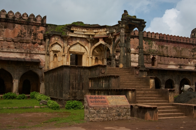 Ruins of an old Mosque which displays both hindu and Islamic architectural style.